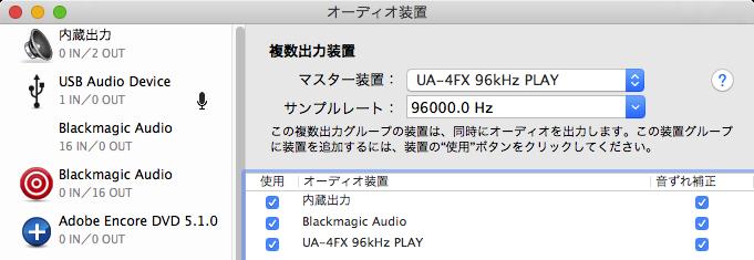 k_audioif-syncronize-0