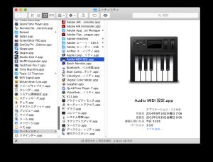 k_audioif-syncronize-1