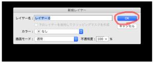 k_drawline-06