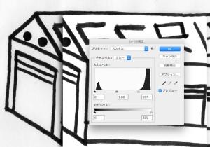 k_drawline-07