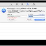 Appleのサービスが落ちていると感じたら
