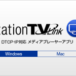 ピクセラ StationTV Link(Mac)を試してみた
